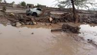 172 قتيلا على الأقل بسبب الأمطار الغزيرة والسيول خلال الأيام الماضية في اليمن