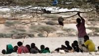 """""""رايتس ووتش"""": الحوثيون ارتكبوا انتهاكات جسيمة بينها القتل ضد مهاجرين إثيوبيين"""