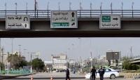 خلال 72 ساعة.. أربع هجمات تستهدف إمدادات قوات التحالف بالعراق