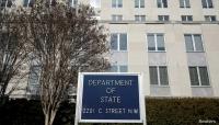 """الولايات المتحدة تفرض عقوبات على كيانات إيرانية تهدد """"الأمن السيبراني"""""""