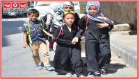 قرار استئناف الدراسة لطلاب الثانوية فقط وتأثيراته على العملية التعليمية (تقرير خاص)
