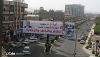 الرئاسة: مأرب ستطل حصنا للجمهورية ومنطلقا لاستعادة الشرعية في كل اليمن