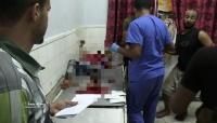 تعز: مقتل امرأة وإصابة 11 آخرين بينهم أطفال في قصف للحوثيين على أحياء سكنية