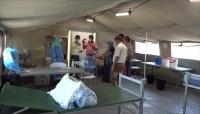 عدن: افتتاح مستشفى ميداني لمعالجة الحميات بدعم من الصليب الأحمر