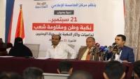 تقرير حقوقي: 2313 انتهاكًا قامت به مليشيا الحوثي بصنعاء خلال الأشهر الأخيرة