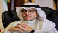 الكويت تجدد تأكيد موقفها الداعم لوحدة اليمنوإنهاء الحرب وفقًا للمرجعيات