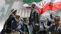 تعليقاً على تصريحات للجيش الإيراني.. الحكومة اليمنية: طهران تعترف بإدارة المشروع التخريبي في اليمن عبر الحوثيين