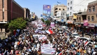 تعز: مهرجان خطابي وعرض كرنفالي بمناسبة الذكرى الـ 58 لثورة 26 سبتمبر (صور)