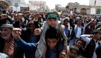 """واشنطن بوست: الولايات المتحدة تبدأ مراجعة جديدة لتصنيف جماعة الحوثي """"منظمة ارهابية"""" (ترجمة)"""
