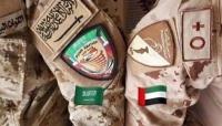 استدلت بعدة وقائع .. منظمة حقوقية تتهم السعودية والإمارات بانتهاك السيادة الوطنية لليمن