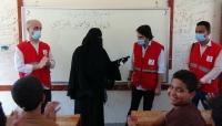الهلال الأحمر التركي يوزع مستلزمات مدرسية في عدن