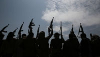 """""""أرخص حلفاء إيران"""".. دراسة للمجلس الأوروبي تستعرض كيف يمارس الحوثيون سلطتهم الانقلابية؟ (ترجمة خاصة)"""