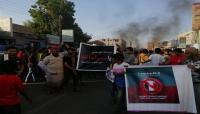 عدن: تظاهرتين للتنديد بالإساءات الفرنسية للرسول الكريم