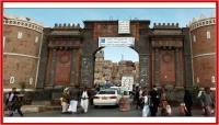 """صنعاء.. إنتشار """"مافيا"""" لسرقة المواطنين وسط تجاهل سلطات الأمر الواقع الحوثية"""