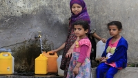 مجلة أمريكية: حرب اليمن تخلق فرصة ذهبية لإدارة بايدن لبداية جديدة في الشرق الأوسط (ترجمة خاصة)