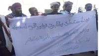 حضرموت: وقفة احتجاجية لأبناء سقطرى للمطالبة بتوفير رحلات جوية منتظمة