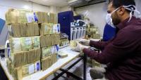 """""""الانقسام المالي"""".. أزمة نقدية غير مسبوقة تهدد بمجاعة شاملة في اليمن"""