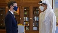 بالتزامن مع زيارة كوشنر.. الجزيرة: الساعات القادمة قد تشهد انفراجا للأزمة الخليجية