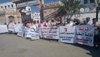 حضرموت.. قيادة الوقفة السلمية تأجل فعاليتها الإحتجاجية تجنبا للصدام مع الأمن