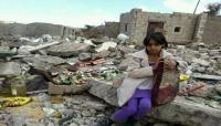 """الحكومة تدين جرائم الحوثيين في """"الحيمة"""" وتطالب بإدراجهم في قوائم الإرهاب"""