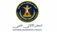 المجلس الانتقالي يرفض قرارات رئيس البلاد ويهدد بالتصعيد.. والإمارات تؤيد
