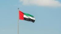 الإمارات تجدد دعمها لوحدة اليمن وسيادته وسلامة أراضيه