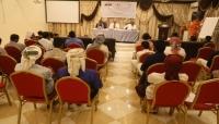 سياسيون: تنفيذ مخرجات الحوار الوطني كفيل بإنهاء الانقسام في البلاد