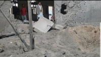 استشهاد وإصابة مدنيين في هجوم صاروخي حوثي استهدف مدينة مأرب