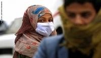 كورونا اليمن.. الصحة تسجّل حالتي وفاة و12 إصابة جديدة