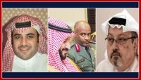 """الخزانة الأمريكية تفرض عقوبات على العسيري وقوات التدخل السريع السعودية لدورهم في مقتل الصحفي """"خاشقجي"""""""