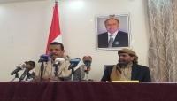صافر: مستمرون بتزويد المحافظات الخاضعة للحوثيين بالغاز المنزلي