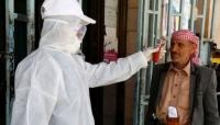 الصحة: ثلاث حالات وفاة بكورونا و 36 إصابة جديدة في حضرموت وعدن