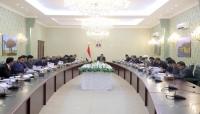 الحكومة: مأرب بوابة الانتصار الكبير لاستعادة الدولة وإنهاء الإنقلاب