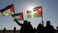 الجنائية الدولية تفتح تحقيقا في جرائم حرب بالأراضي الفلسطينية المحتلة