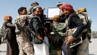 صحيفة أمريكية: تنازلات بايدن تأتي بنتائج عكسية مع تحول اليمن الى مسرح لطموحات إيران التوسعية