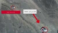 فيديو يوثق لحظة استهداف حوثيين كانوا يجهزون لإطلاق طائرة مفخخة نحو السعودية