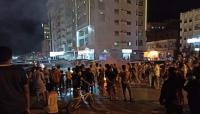 حضرموت.. تواصل الاحتجاجات الشعبية في مدن الساحل للتنديد بقرار رفع المشتقات
