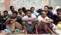 """حادثة حرق المهاجرين.. الأمم المتحدة: نواجه صعوبات في الوصول إلى المصابين وأعداد الضحايا """"غير واضح"""""""