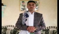 """""""صراع الأراضي"""".. مقتل مواطن برصاص مسلحين حوثيين شمال إب"""