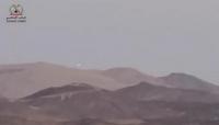 الجيش الوطني يعلن تحرير سلسلة جبلية استراتيجية غربي مأرب