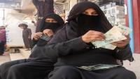 الهجرة الدولية تقدم مساعدات نقدية لنحو 2000 نازح في مأرب