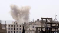 باعتبارها موضوعا أساسيا بالمفاوضات.. موقع أمريكي: اليمن يمثل اختبارا لجدية الحوار السعودي - الإيراني