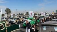 مليشيا الحوثي تُشّيع 13 من قتلاها بينهم مُنتحِلون رتباً عسكرية
