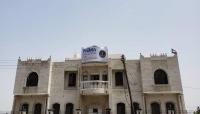 بعد الاستيلاء عليها.. المجلس الانتقالي يغير اسم وكالة الأنباء اليمنية في عدن