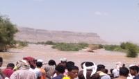 فيضانات اليمن.. وفاة 14 شخصاً وتوقعات بأمطار غزيرة مع عواصف رعدية