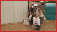 التدخلات الإنسانية عون المحتاجين في العيد باليمن (تقرير خاص)