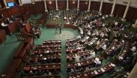 """البرلمان التونسي يدين """"بشدة"""" قرارات الرئيس سعيد ويعلن رفضه لها"""
