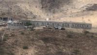 مليشيا الحوثي تُفجّر منزل قائد عسكري بمأرب بعد أيام من تفجير منزل شقيقه