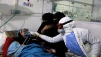 وزارة الصحة: 4 حالات وفاة و 17 حالة إصابة مؤكدة بكورونا