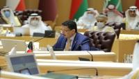 اليمن يدعو دول الخليج إلى عقد مؤتمر طارئ لدعم اقتصاده المتدهور